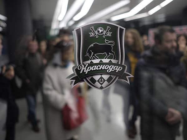 ФК «Краснодар» стал самым убыточным клубом РПЛ в 2019 году