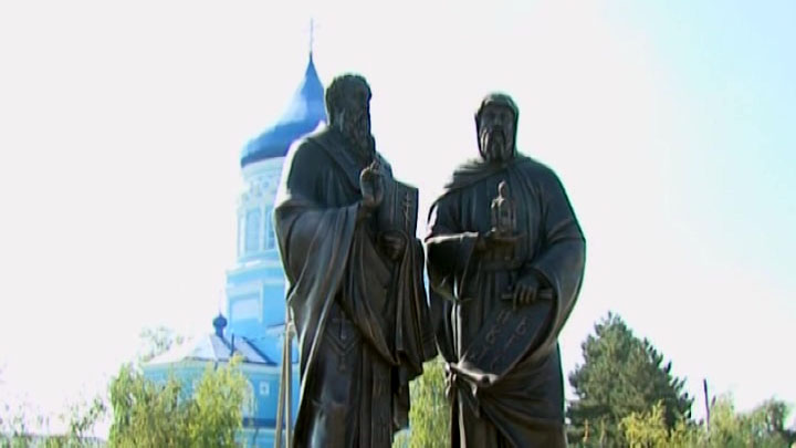 На Кубани отметили День славянской письменности и культуры