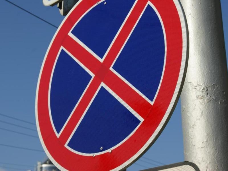 В Краснодаре на улице Красной ограничат движение для прокладки газопровода