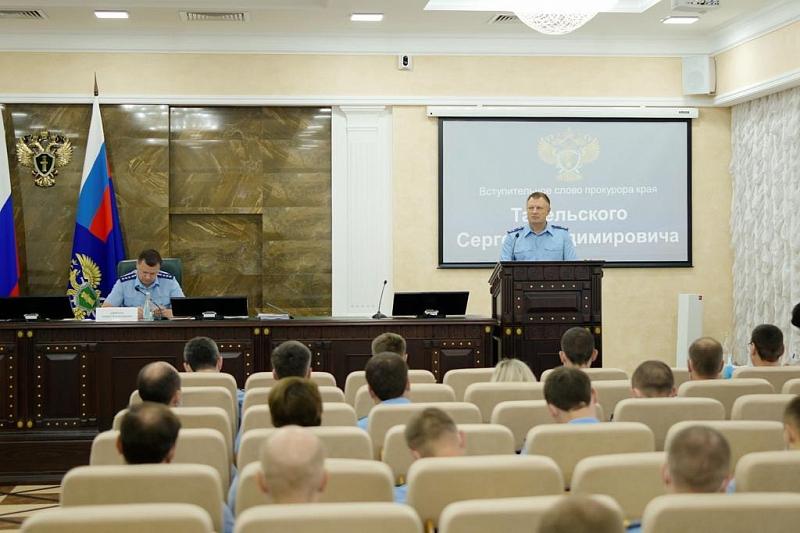 В Краснодарском крае подвели итоги работы прокуратуры региона за 1 полугодие 2020 года