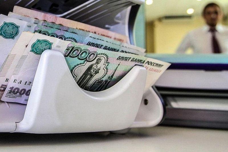 Краснодарский краевой фонд развития бизнеса помог предпринимателям привлечь в июле рекордную сумму кредитов