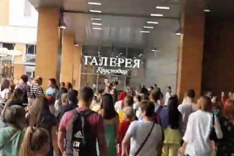 В Краснодаре опять эвакуировали ТРЦ «Галерея»
