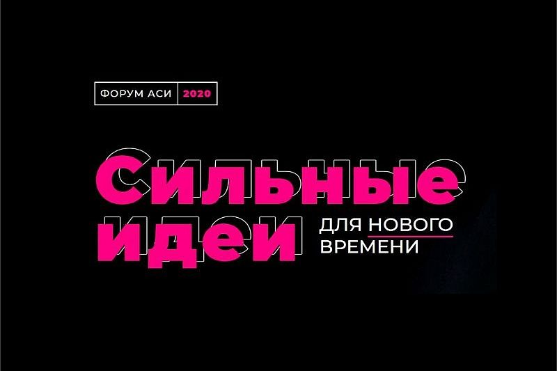 Жители Краснодарского края могут предложить свои идеи по развитию России в новых экономических условиях