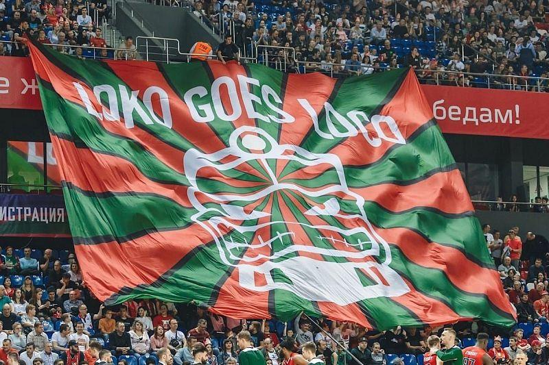 Матч «Локомотив-Кубань» — «Цмоки-Минск» перенесен на 23 декабря
