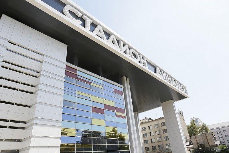 На завершение реконструкции стадиона «Динамо» в Краснодаре направят 656 млн рублей