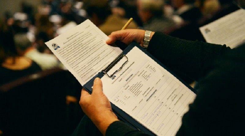 В Краснодарском крае «Географический диктант» напишут на 813 площадках