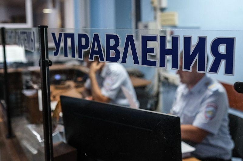 В полиции Краснодара прокомментировали драку подростков с сотрудниками ДПС