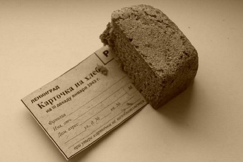 Акции к годовщине снятия блокады Ленинграда пройдут в Краснодаре