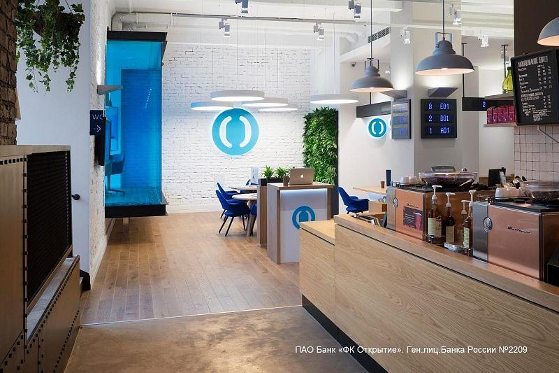 Банк «Открытие» разыграет iPhone 12 Pro среди предпринимателей