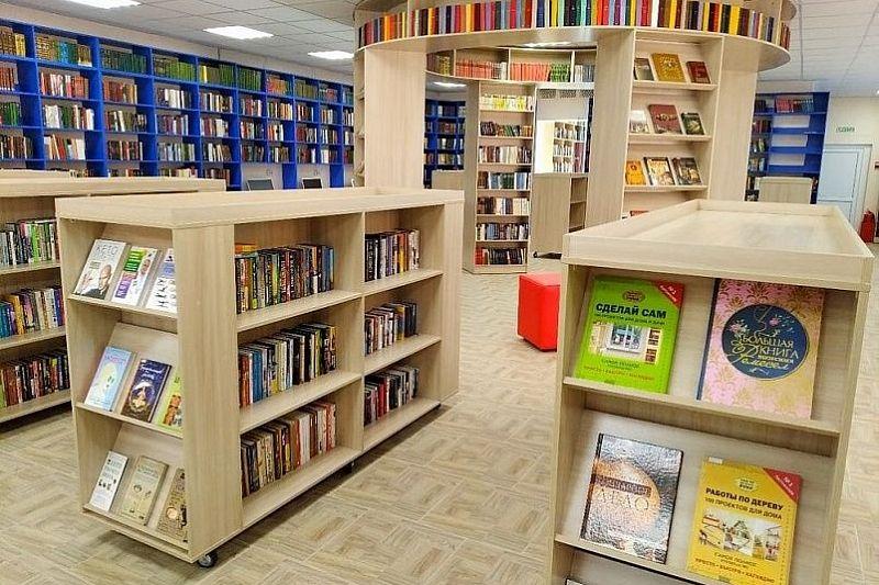Четыре модельные библиотеки появятся в Краснодарском крае в 2021 году