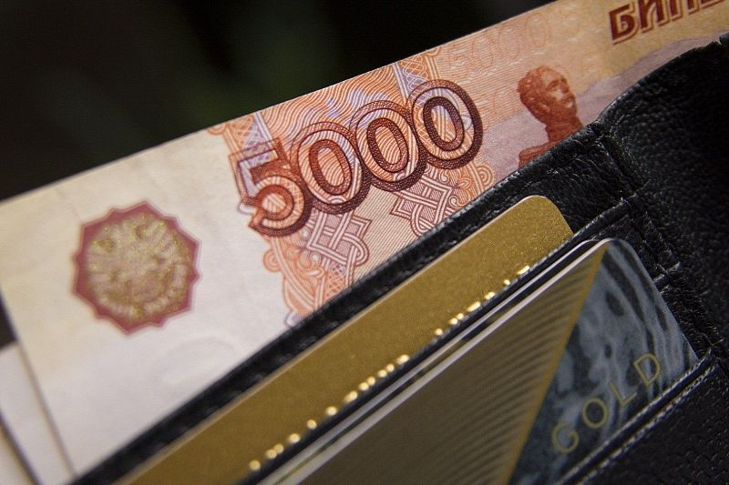 Краснодарский край вошел в топ-3 регионов по числу выданных микрозаймов