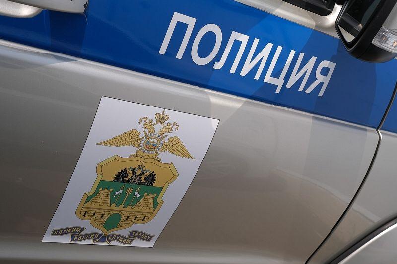 МВД предупредило об ответственности за призывы к акциям 23 января