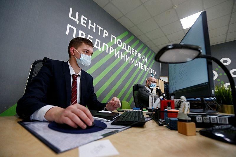 Уже более 11 тысяч предпринимателей воспользовались бесплатными услугами центра «Мой бизнес» в Краснодаре
