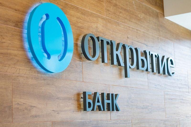 Банк «Открытие» нарастил долю цифровых продаж в 2020 году