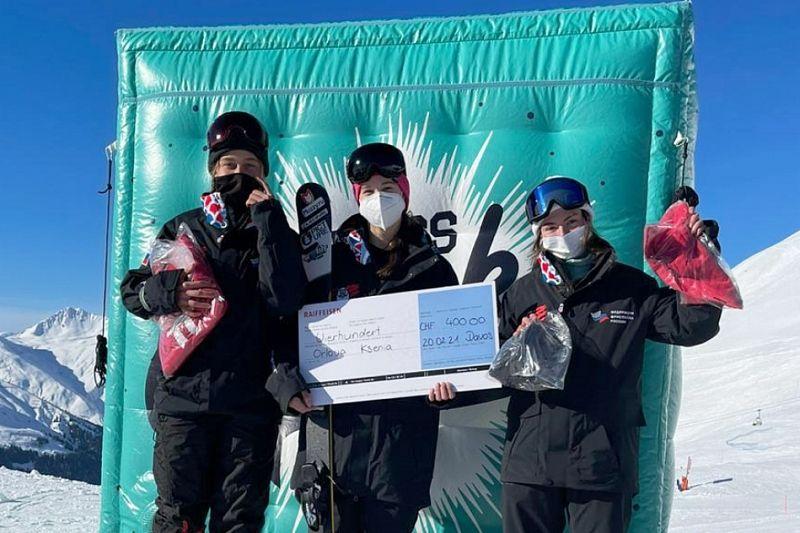 Сочинская фристайлистка завоевала «золото» этапа кубка Европы