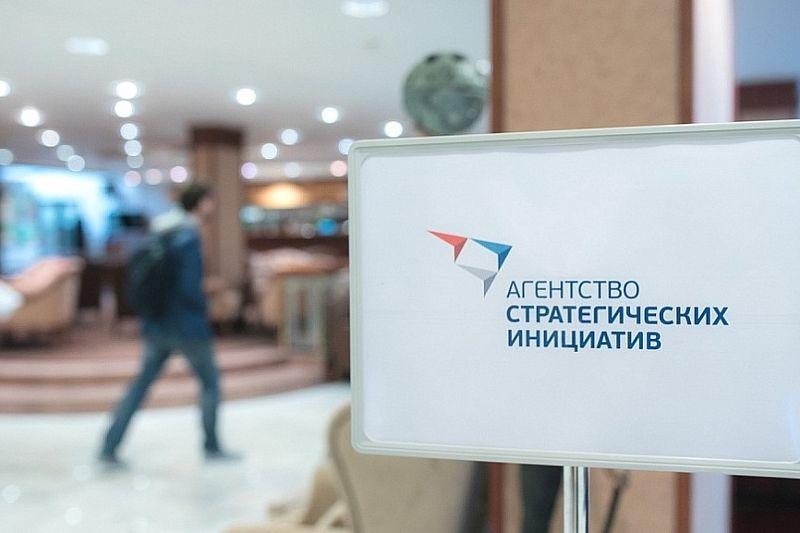 Бизнес Краснодарского края приглашают поучаствовать в онлайн-конференции о социальном предпринимательстве