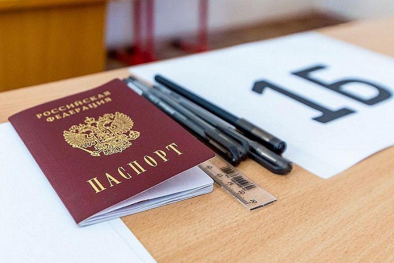 ЕГЭ в 2021 году пройдет по единому расписанию во всех регионах России