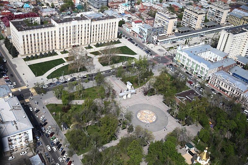 Краснодарский край признан лучшим регионом России по уровню открытости бюджетных данных
