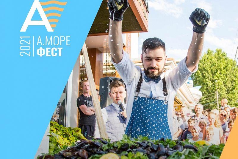 Масштабный фестиваль «А.морефест» откроет курортный сезон-2021 в Анапе
