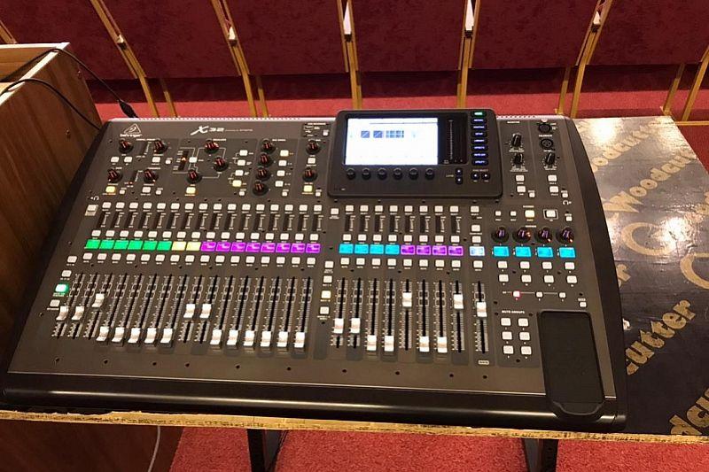 Виртуальный концертный зал планируют открыть в Геленджике