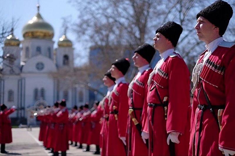 Встреча руководителей казачьих кадетских корпусов России впервые пройдет в Краснодарском крае