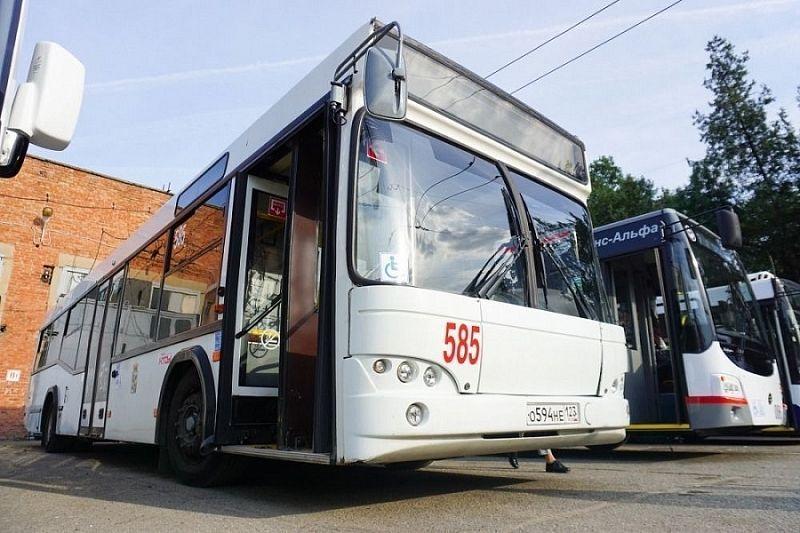Краснодарцы смогут пожаловаться на неработающие в общественном транспорте кондиционеры