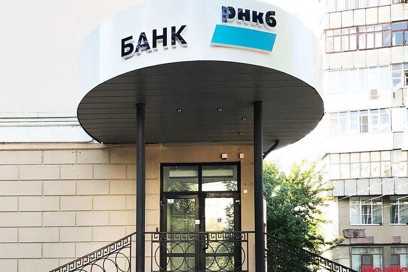 РНКБ одобрил заявки на кредитование бизнеса в рамках льготной госпрограммы по ставке 3% на 1 млрд рублей
