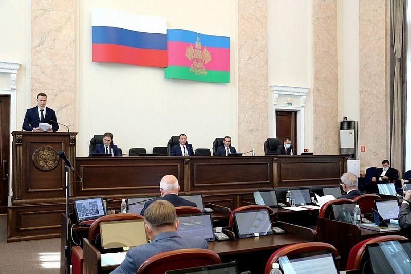 В Краснодарском крае расширили перечень отраслей для получения инвестиционного налогового вычета